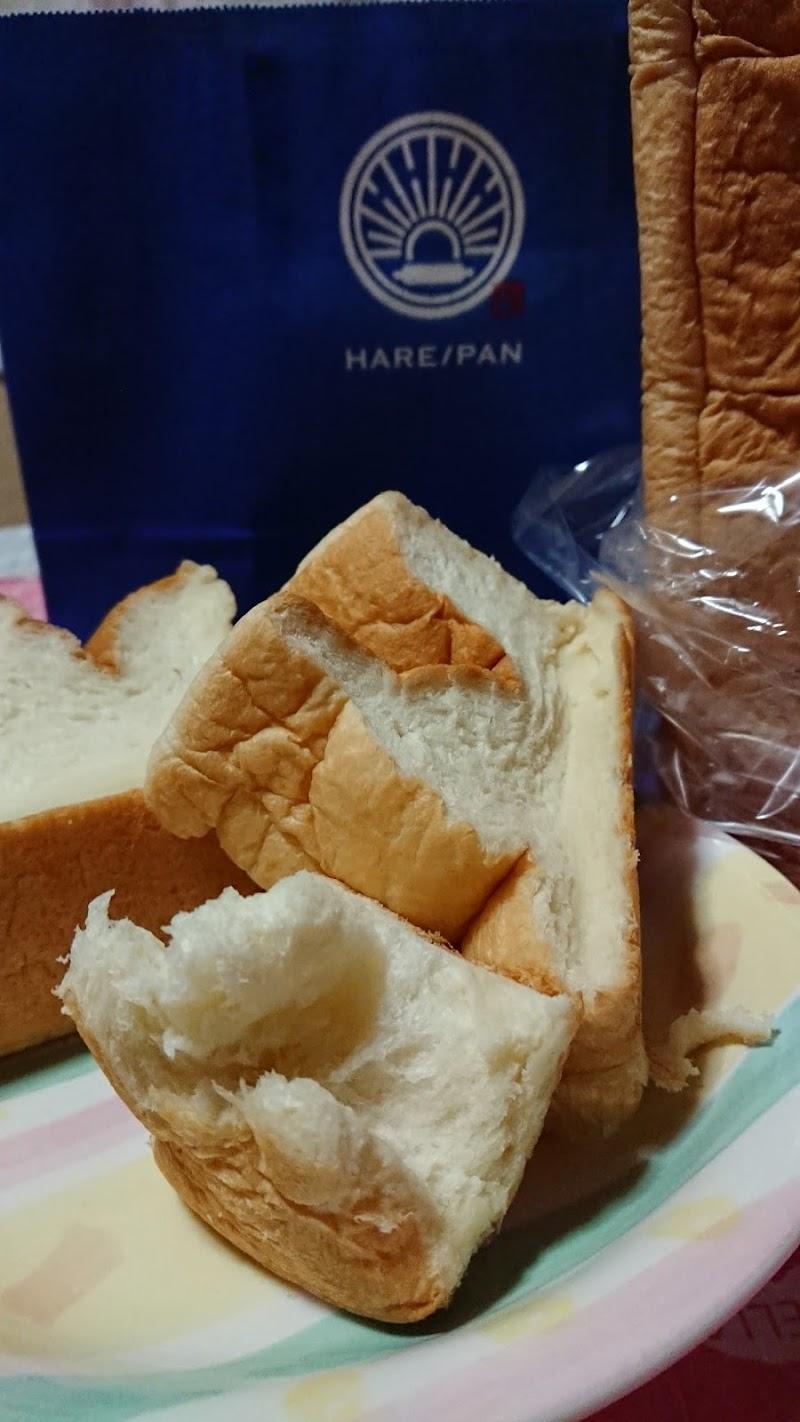 食パン ひたちなか