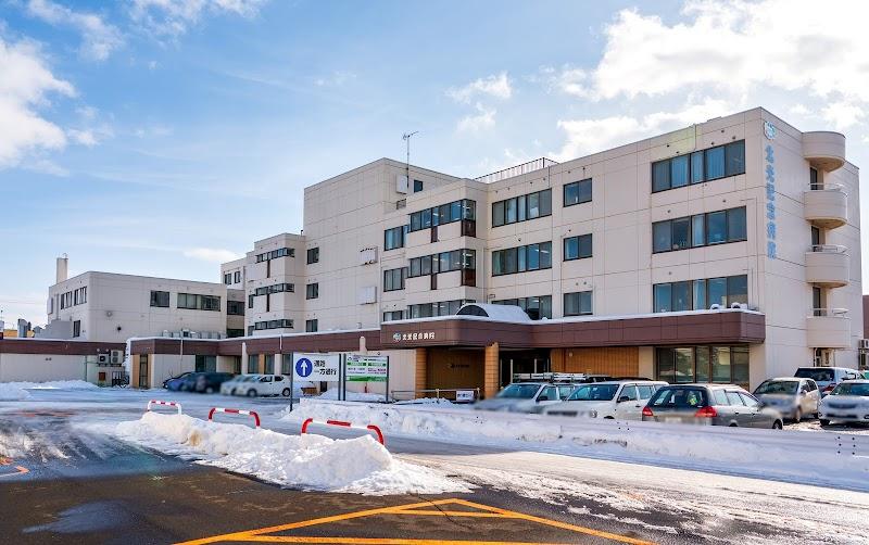 北 光 記念 病院 北星記念病院ホームページ