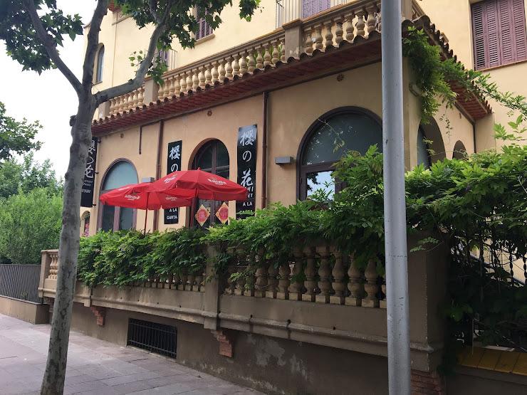 KIMURA MOLINS S.L (木村&櫻花)公司 Barcelona, Molins de Rey, Carrer del Doctor Barraquer, Loca邮政编码: 08750