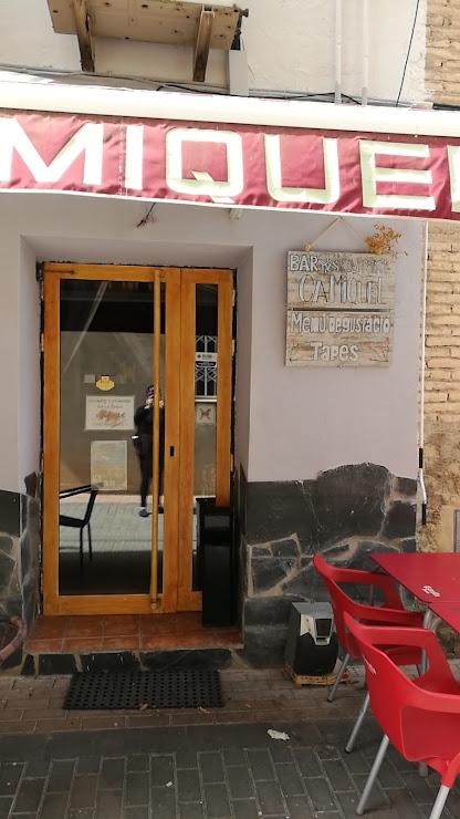 CA MIQUEL Carrer Primer de Maig, 43512 Benifallet, Tarragona