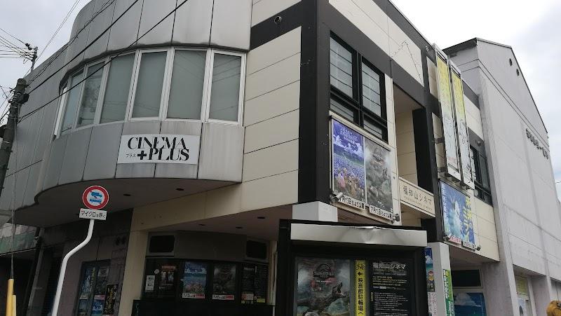 福知山シネマ 京都 映画館 映画館 グルコミ