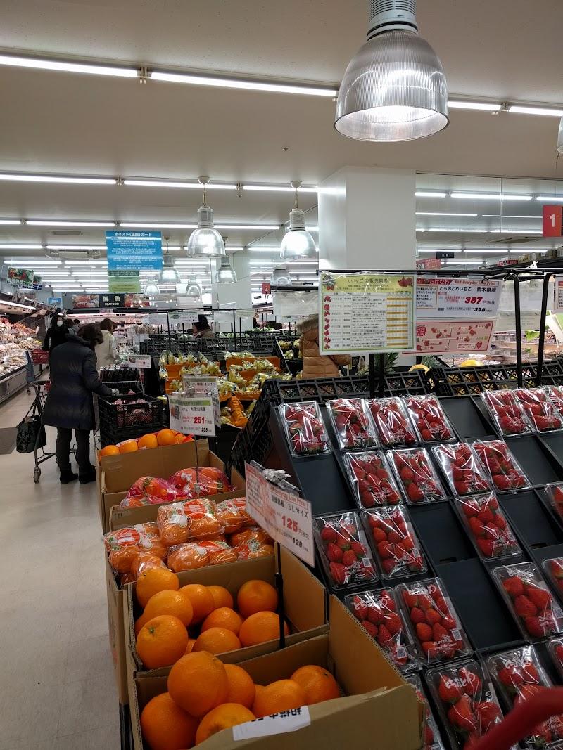 オーケー 相模原中央店