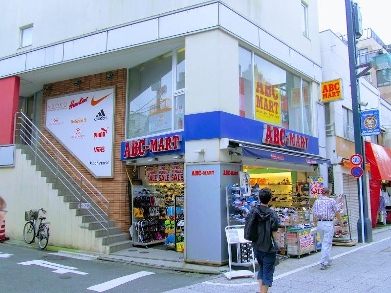 ABC-MART 戸越銀座店