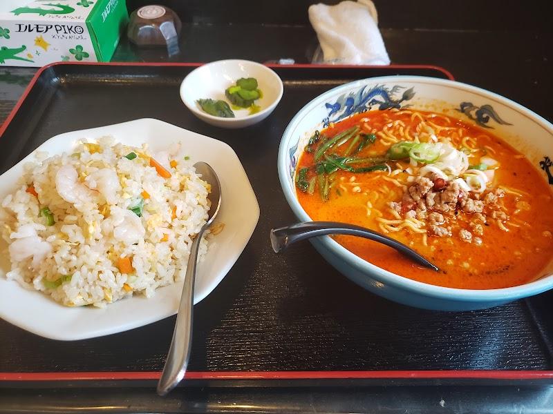 台湾料理珍味源
