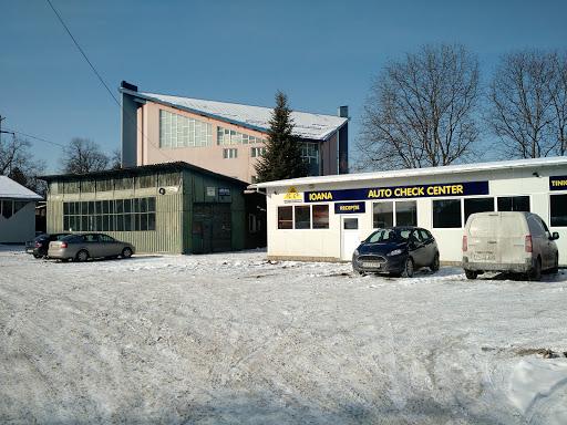 Ioana SRL Car Service