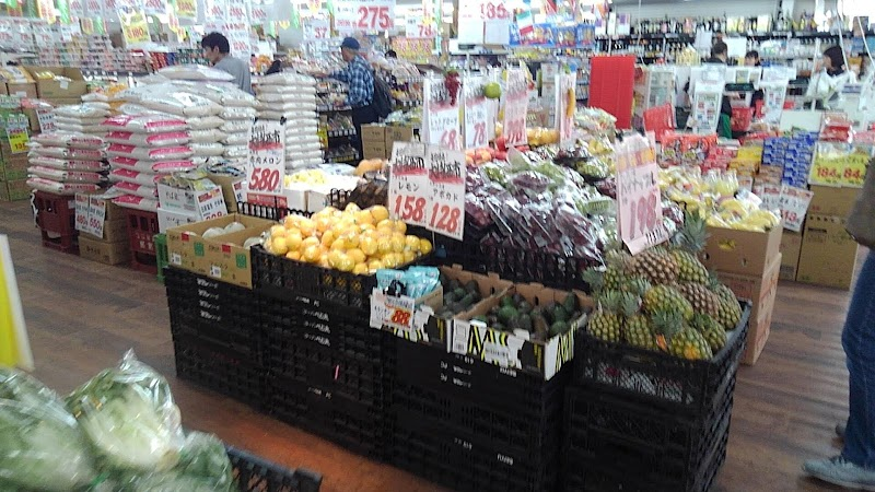 生鮮&業務スーパー日野百草園店