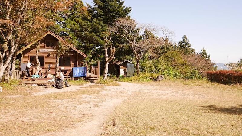 宝 満山 キャンプ センター