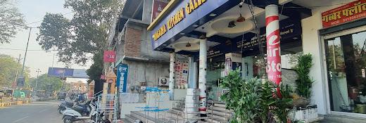 Nagriya Smart Kitchen ShopJhansi