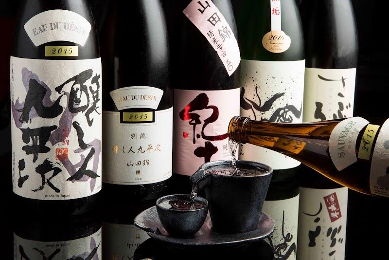 熊本馬刺と純米酒 櫻(さくら)