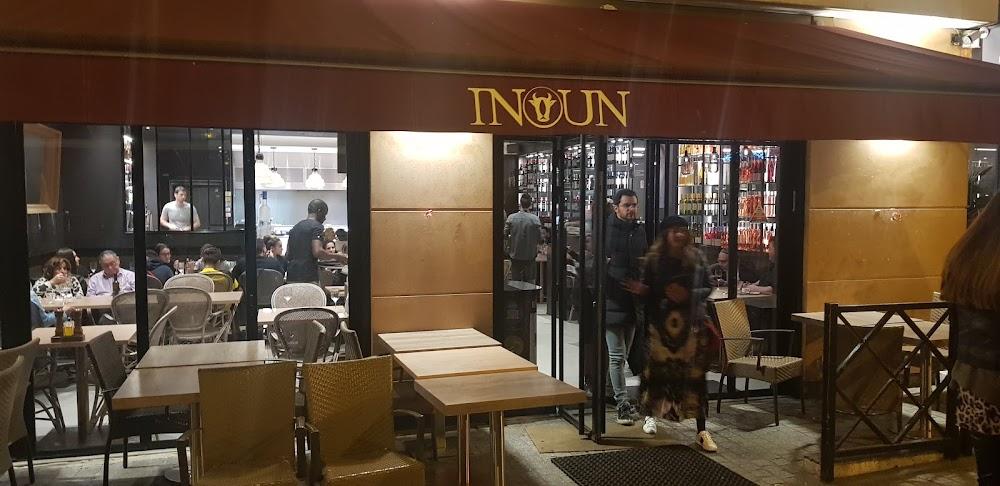 photo du resaurant Inoun