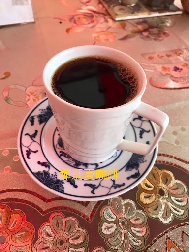 林老師卡好咖啡