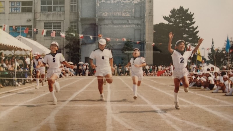 横浜国立大学教育学部附属 横浜小学校