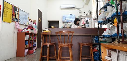 飄香咖啡館