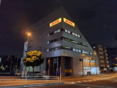 DHL Express ServicePoint - Shinagawa Service Centre