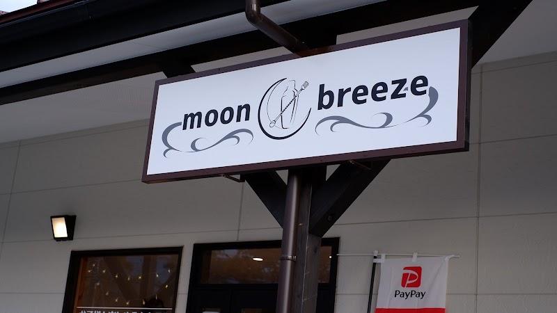 ノンアルコールカクテルmoon breeze(ムーンブリーズ)