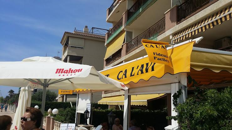 Ca L'avi Paseo Marítimo, 53, 43881 Cunit, Tarragona