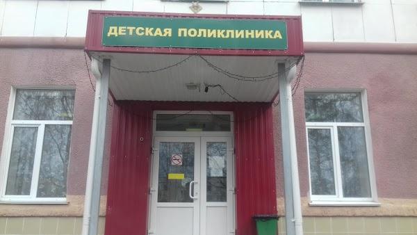 Тел поликлиники юрга москвой