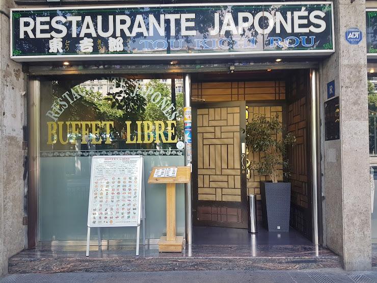 Tou Kichirou Avinguda Diagonal, 493, 08029 Barcelona