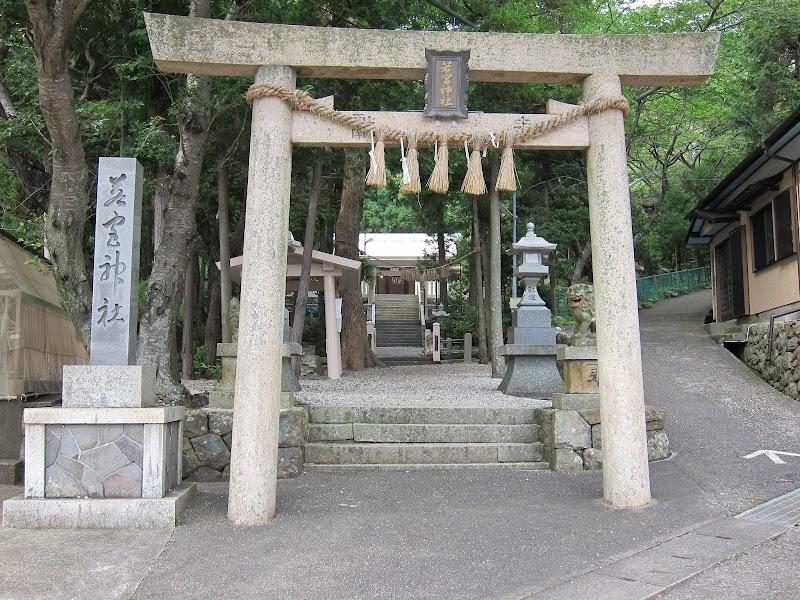 若宮神社 (三重県鳥羽市坂手町 神社 / 神社・寺) - グルコミ