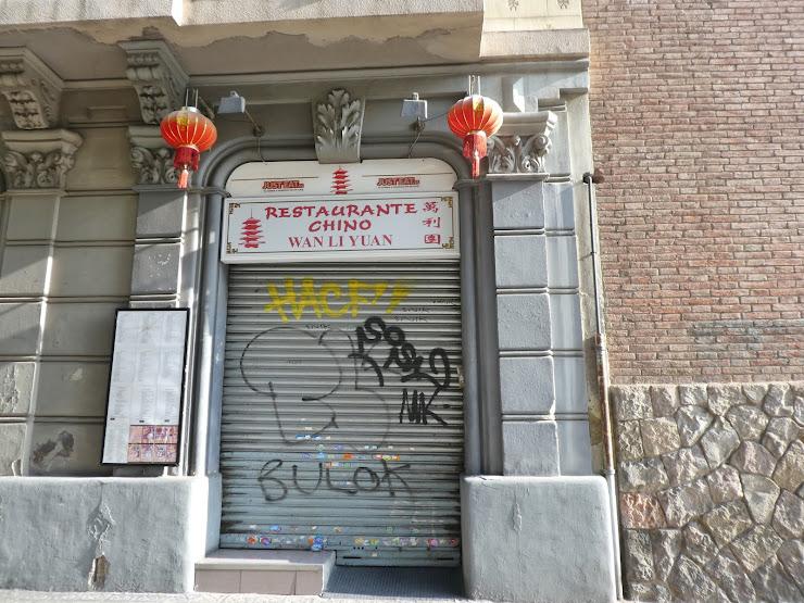 Wan Li yuan Carrer de Viladomat, 122, 08015 Barcelona
