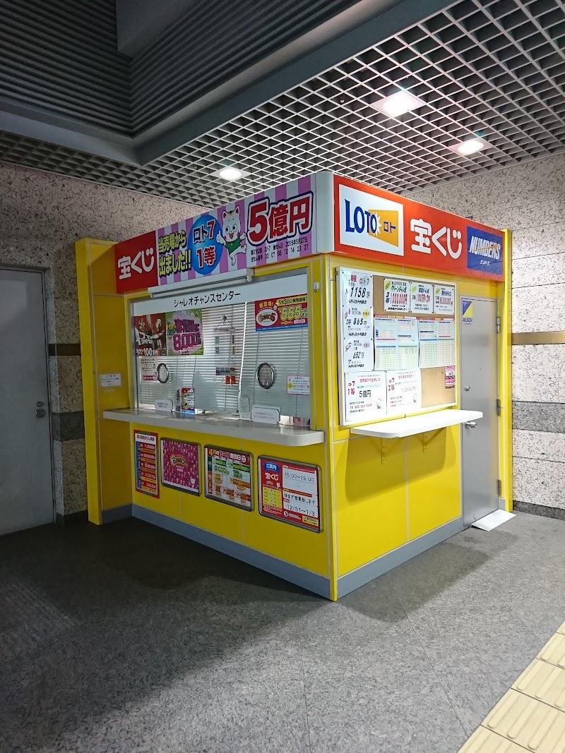 銀行 宝くじ 売り場 みずほ 【宝くじ公式サイト】
