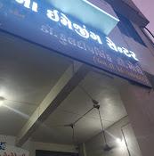 Krishna Imaging Center