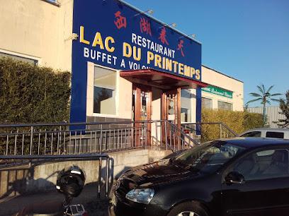 photo du restaurant Restaurant Lac du Printemps