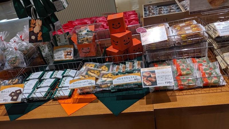 六花亭 イオン岩見沢店