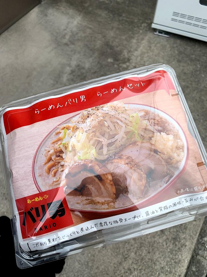 ヌードルツアーズ 丸山製麺前店