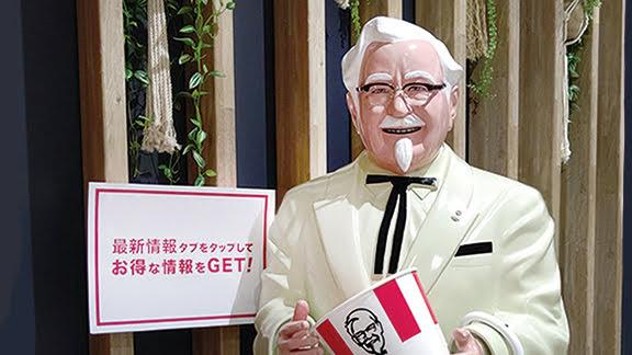 ケンタッキーフライドチキンイオン千葉ニュータウン店