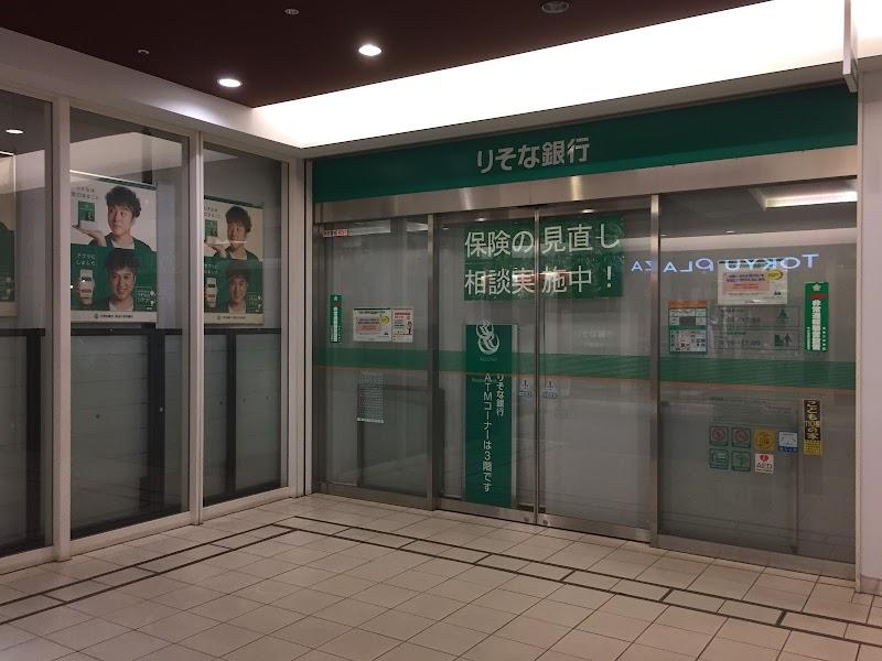 郵便 局 営業 時間 戸塚 郵便局は土曜日・日曜日・休日・祝日に営業していますか?