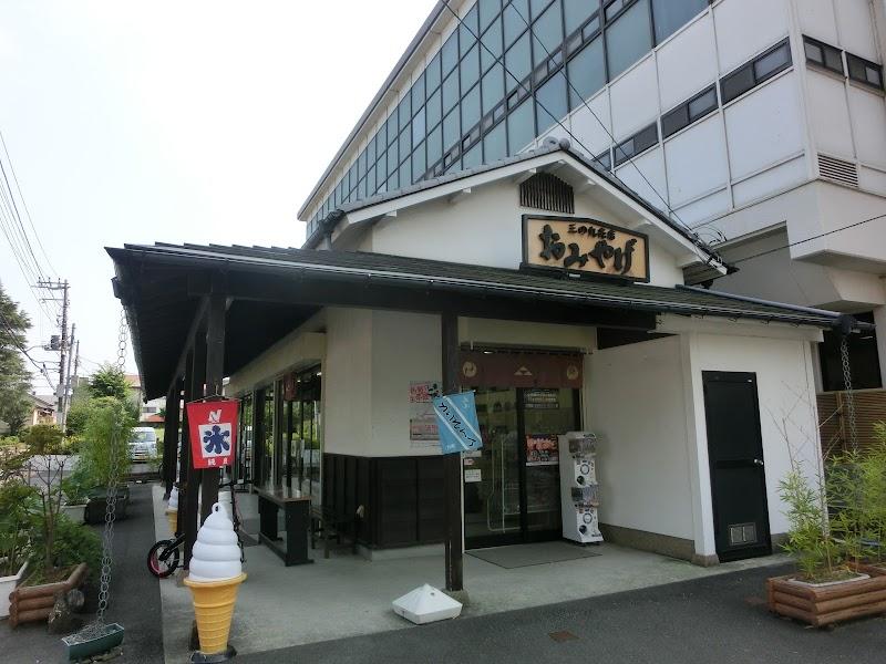 野澤作蔵商店
