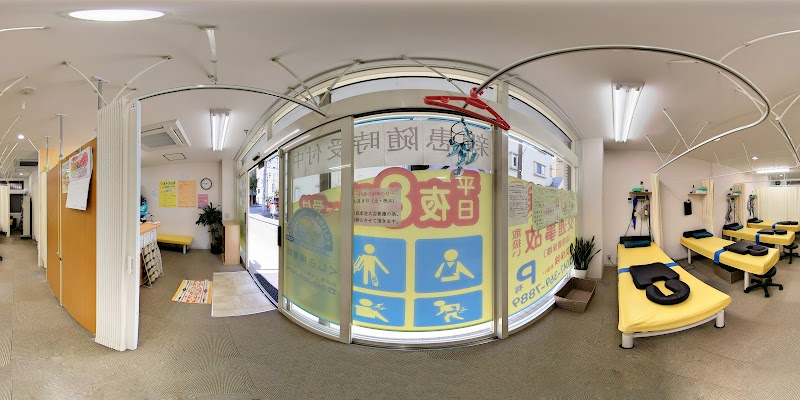 くじら接骨院 北松戸駅店