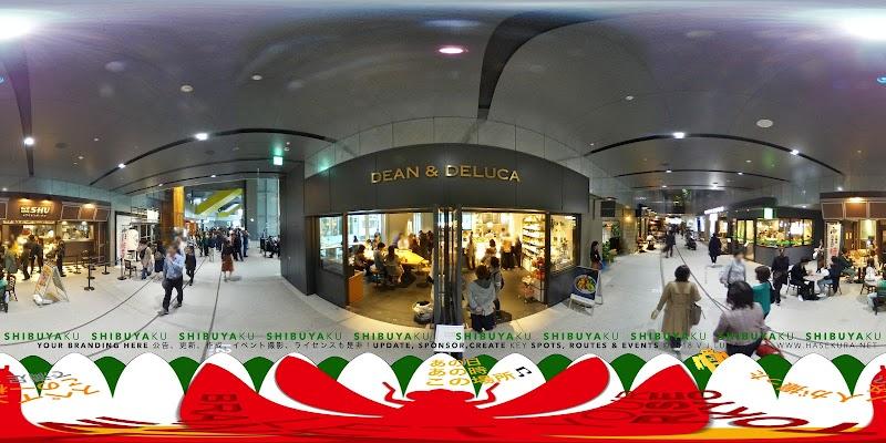 Dean & DeLuca 渋谷ストリーム