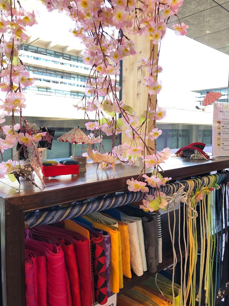 Waplus Nara Park Bus Terminal Store