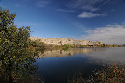 Laguna El Campillo