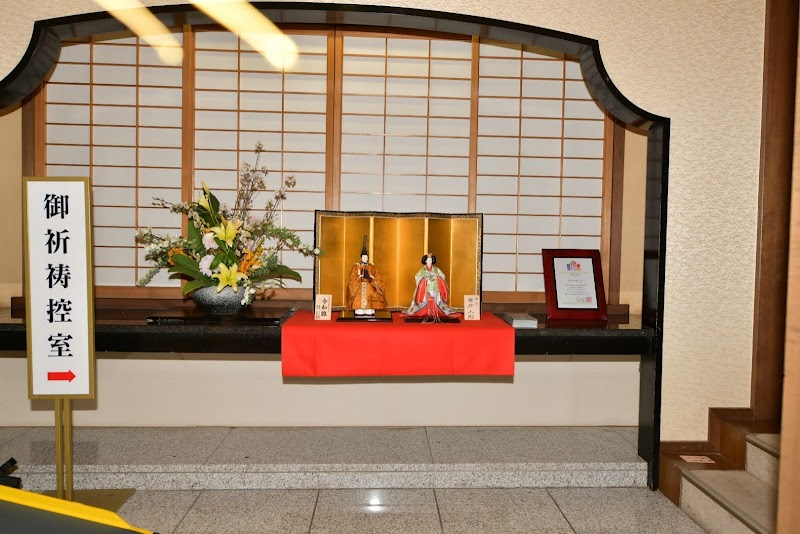 神宮 サロン マツヤ 大 東京