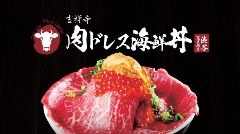 肉ドレス海鮮丼 渋谷道玄坂店