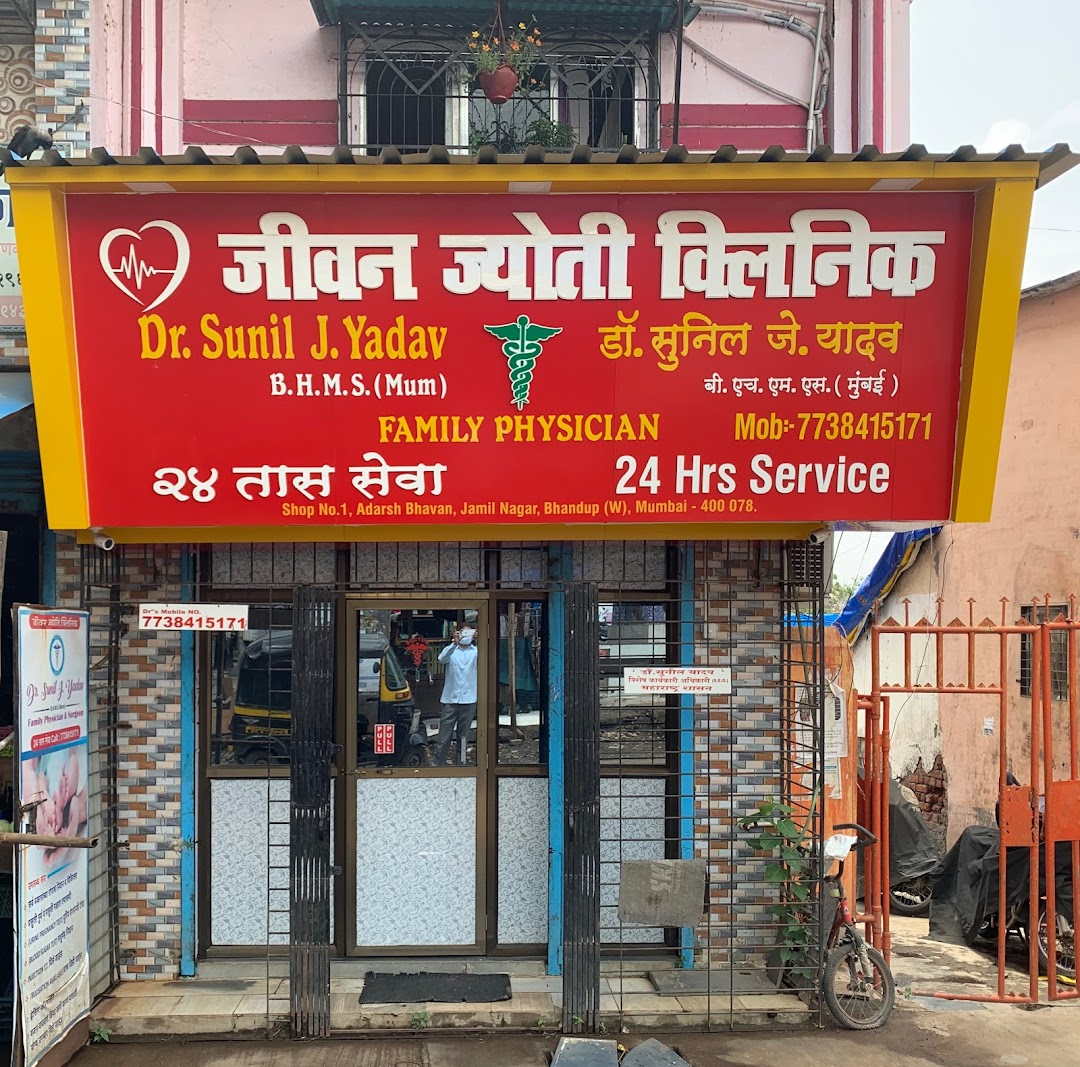 20 hours open clinic in the city Mumbai
