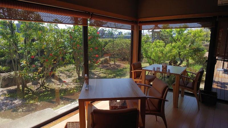 安藝之國 茶房 庭テラス