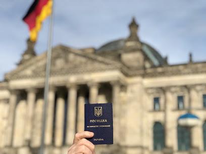 Иммиграционный адвокат Zalizniak & Associates Ukraine Immigration Consulting