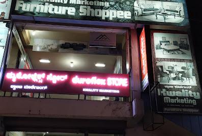 Kwality Marketing Furniture ShoppeeHospet