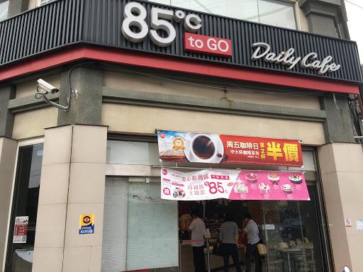 85度C咖啡蛋糕飲料麵包- 嘉義朴子店