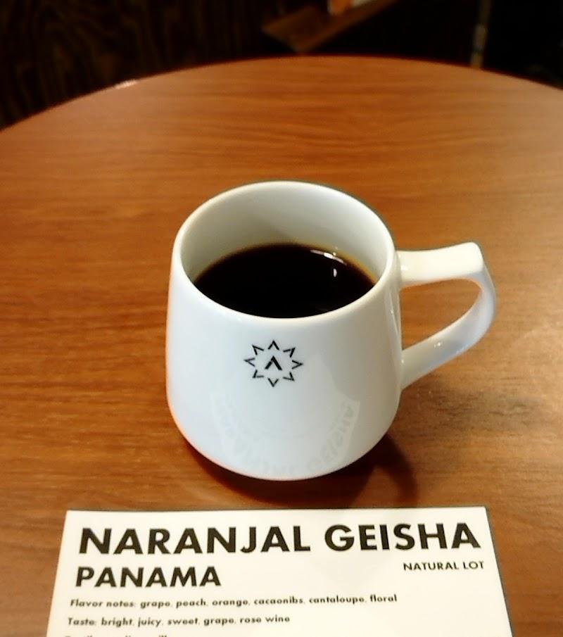 スペシャルティコーヒー アポロンズゴールド
