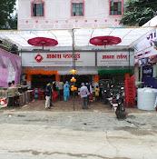 Akash Plywood & TilesBurhanpur