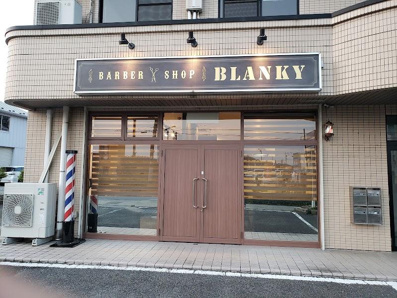 BARBERSHOP BLANKY