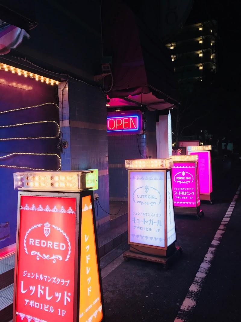 ペッパー アポロビル ピンク 大阪で一番有名なショーパブ、桜川「アポロビル」に行った感想|システムや料金、楽しみ方など