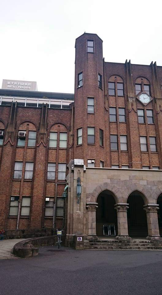 東京大学 消費生活協同組合医科研食堂