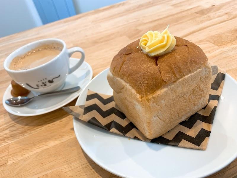 豊田 しょ ぱん ねこねこ食パン