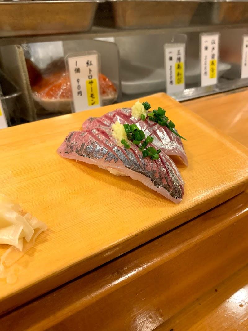 光寿司東向島店